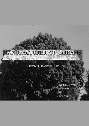 Manufacturer of Dreams - 7 Day Rental