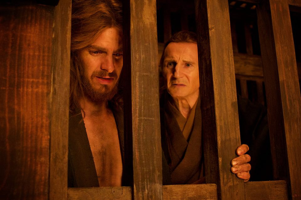 Silence film review