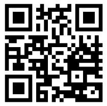 QR Code no iOS 11 da Apple