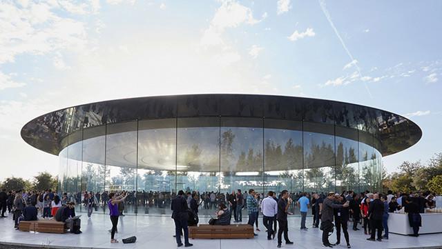 Apple Special Event no Apple Park