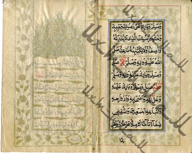 Страницы из книги прославления пророка Мухаммада (с.а.с.). XIX век. Бухара. Лист 2.