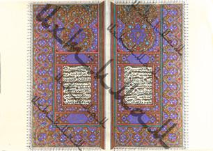 Разворот страниц Корана. XVIII век. Шираз (Иран) (иллюминированный лист)