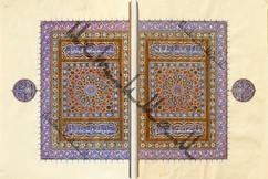 Разворот страниц Корана. XIII век. Ирак.