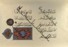 Разворот страниц Корана. 1304 год. Багдад.