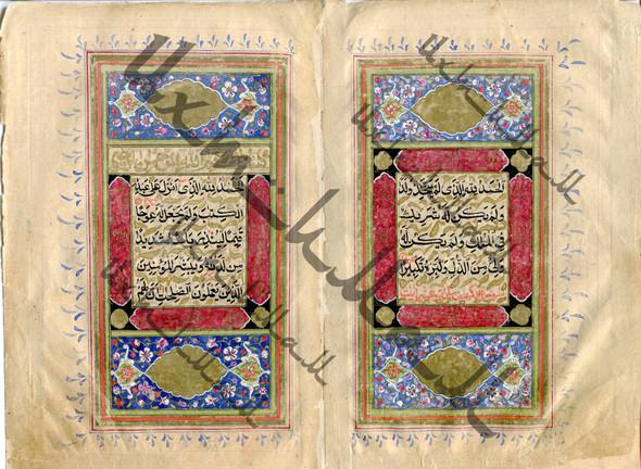 Cтраница Корана. XIX век. Бухара. Страница 1.