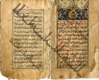 Две страницы Корана. XIX век. Бухара.