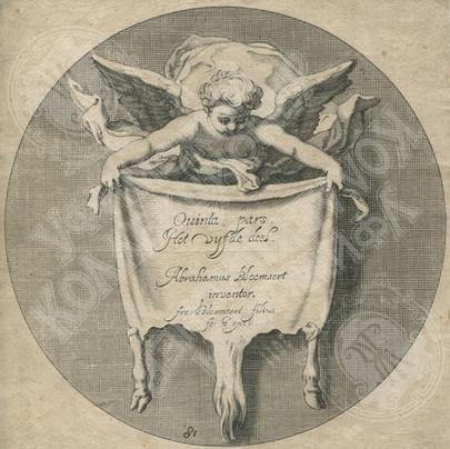 Титульный лист из собрания графических работ Абрахама Блумарта