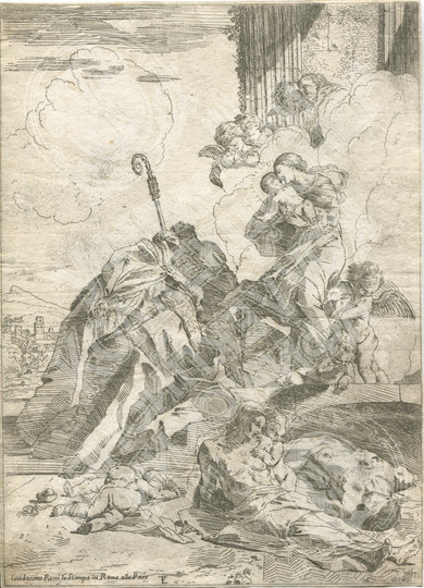 Трое святых, умоляющих Деву Марию