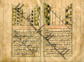 евного пользования с избранными сурами Корана. XIX век. Бухара. Лист 1.