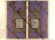 Разворот страниц Корана. XVII век. Иран.