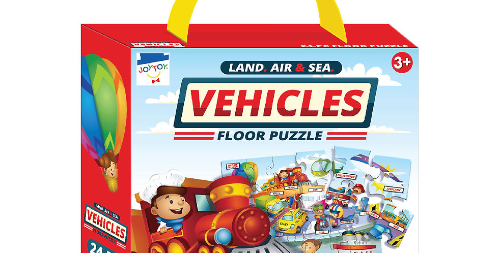 Vehicles Floor Puzzle