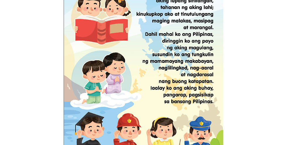 Panatang Makabayan Poster