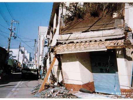 阪神大震災から26年。