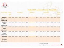 Sishu Autumn Term Dates 2017