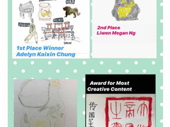 🎨 ART COMPETITION JUNE WINNERS🎨