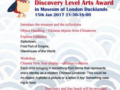 SISHU@Discovery Level Arts Award