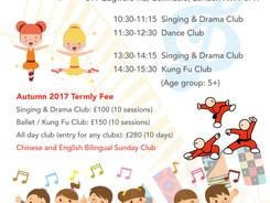 Sishu Bang Bang Sunday Bilingual Club