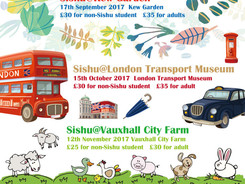 Sishu Autumn Monthly Event 2017