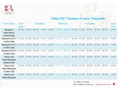 Sishu Summer Term Course 2017