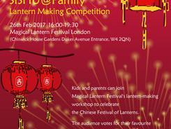 Sishu@Family Lantern Making Competition