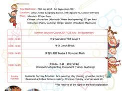 Sishu Bang Bang Branch is now open