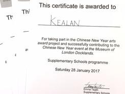 Sishu Students' Certificate of Arts Award Project