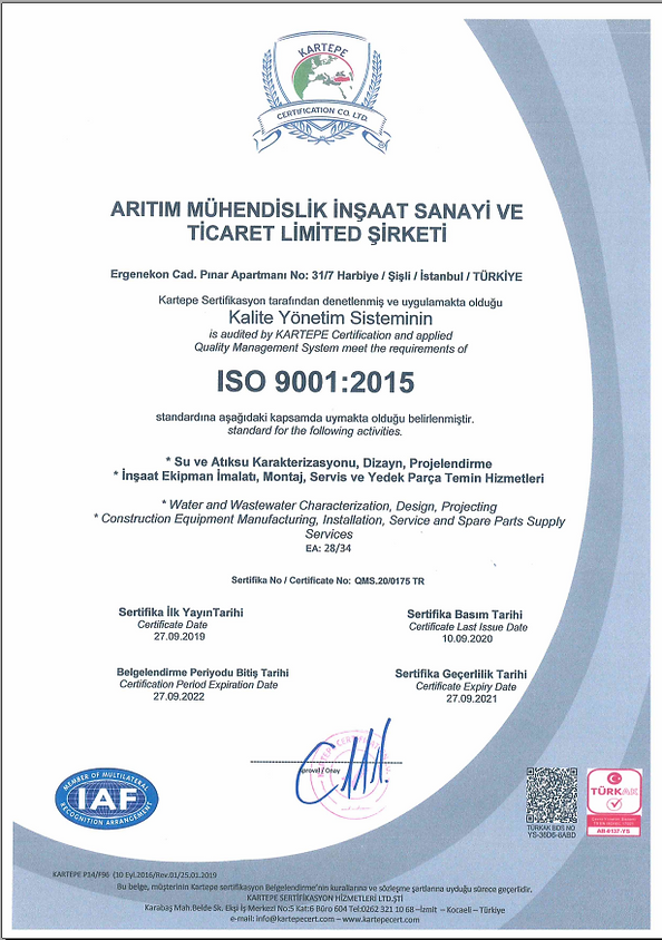 iso9001_2020.png