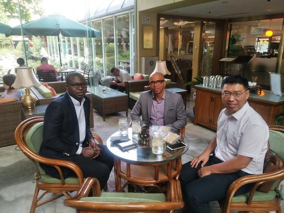 中美食品与农业创新中心与尼日利亚企业家在京会谈