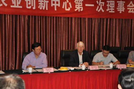 Accordance with Sino-US Cooperation and Efforts in Food Safety and Sustainable Agriculture