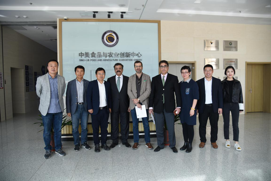 President of Pakistan Chinese Enterprises' Association Visits SUFAIC for Project Negotiation