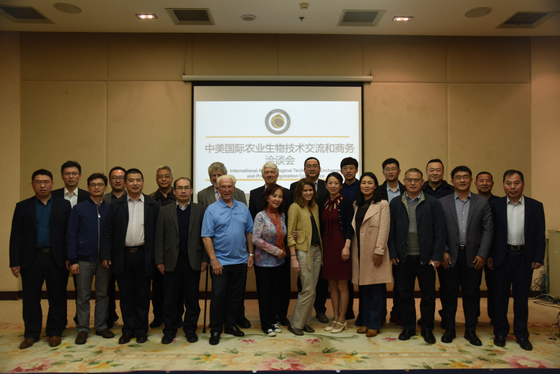 Sino-US International Agro-biological Technology Exchange and Business Negotiation Conference Held i