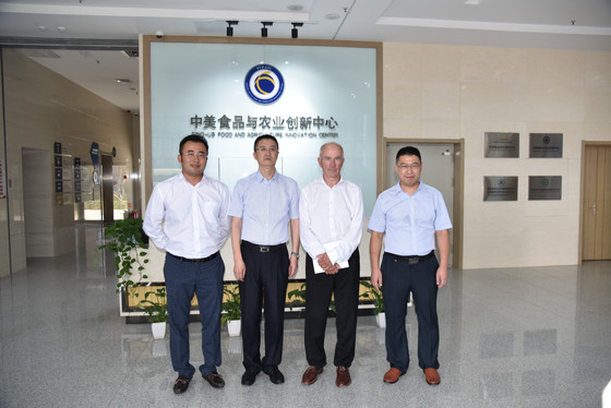 Chairman of Nobel Sustainability Trust and his Delegation Visit Sino-US Food and Agriculture Innovat
