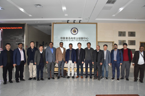 Deputy Minister of Pakistani Ministry of Commerce Visits Sino-US Food and Agriculture Innovation Cen