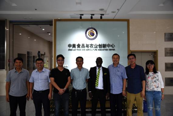 南非农林渔业部代表团赴中美中心对接项目合作