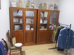 Memorabilia Room
