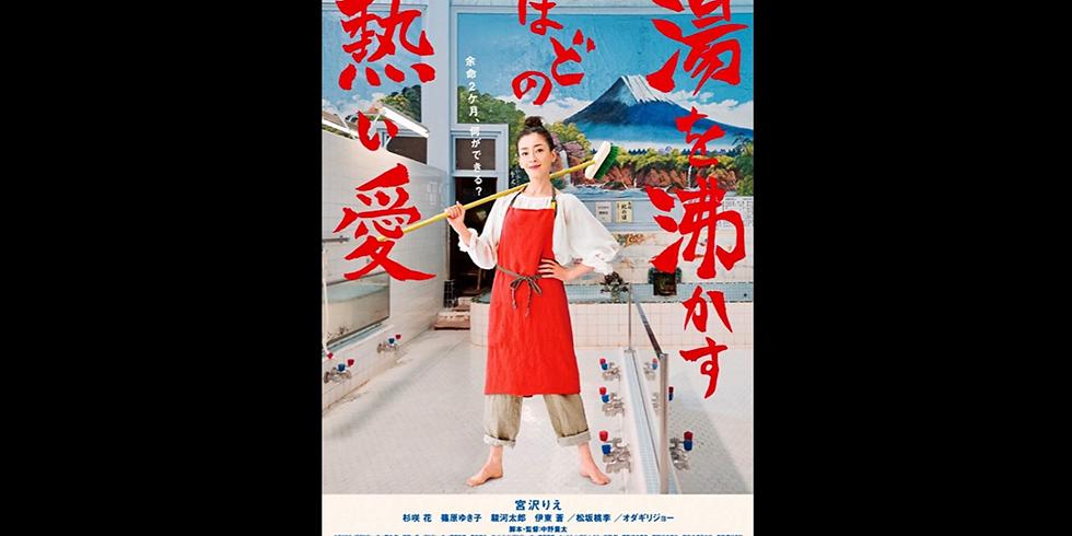 Her Love Boils Bathwater (Japan) - Cinema Eclectica!