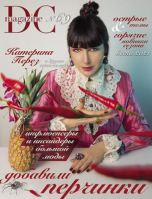 DCmagazine-17-.jpg