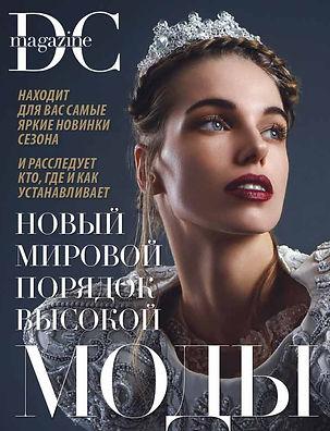 DCmagazine-12-.jpg