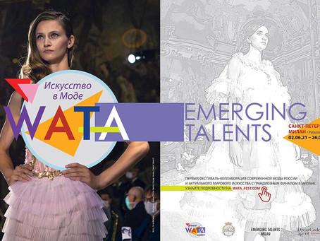 WATA emerging talents: коллаборация Моды и Искусств
