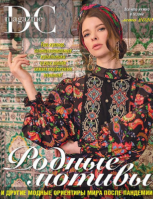 DCmagazine-14-.jpg