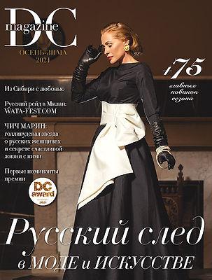 DCmagazine-19-.jpg
