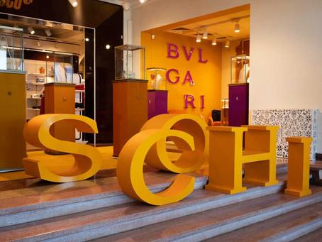 BVLGARI объявил итальянское лето в Сочи