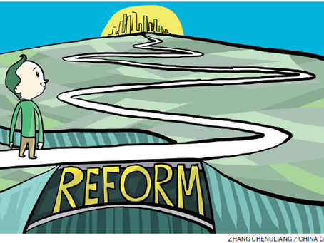 New IR Reforms Explained