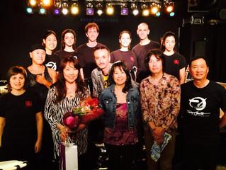 """Live in Tokyo """"Kick Back Cafe"""""""