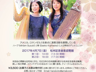 Harp & Koto Stories Spring Concert in Tokyo