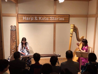 Harp & Koto Stories Concert in Japan