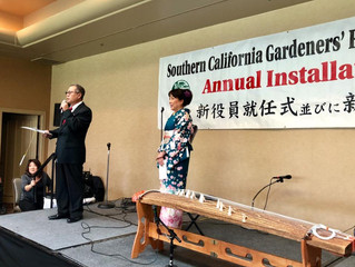 Southern California Gardeners Federation party