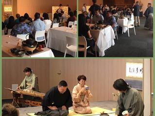 Japan House opening tea ceremony & workshop by Edo Senke.