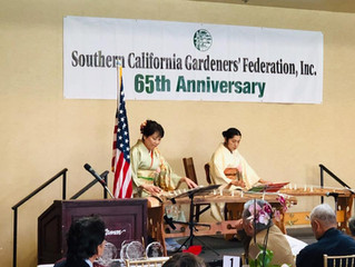 Southern California Gardeners Federation 65th Anniversary party