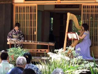 Harp & Koto Stories Japanese Garden Concert